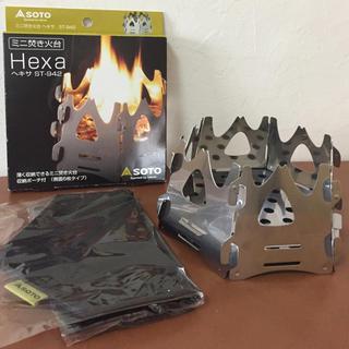 シンフジパートナー(新富士バーナー)の新富士バーナー SOTO ミニ焚き火台 ヘキサ(調理器具)