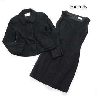 ハロッズ(Harrods)のハロッズ★アンサンブル ジャケット&ワンピース スーツ 起毛素材 黒 2(M)(スーツ)