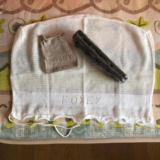 フォクシー(FOXEY)のフォクシー洗濯用品(日用品/生活雑貨)
