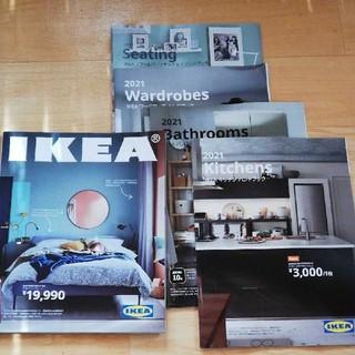 イケア(IKEA)のIKEA2020カタログ キッチン バスルーム ソファ ワードローブハンドブック(その他)
