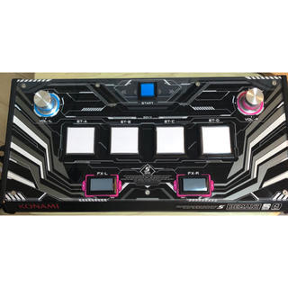 SOUND VOLTEX CONSOLE Ultimate Model