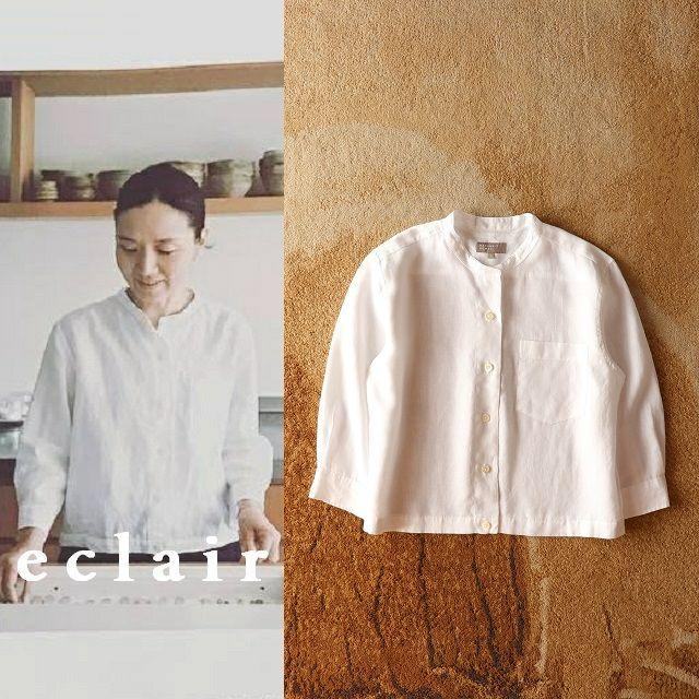 MARGARET HOWELL(マーガレットハウエル)の2020 マーガレットハウエル リネン スタンドカラー シャツ 渡辺有子さん着 レディースのトップス(シャツ/ブラウス(長袖/七分))の商品写真