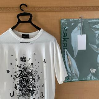 カラー(kolor)の⭐️rm様専用⭐️kolor サカナクション tシャツ サイズ3 white(Tシャツ/カットソー(半袖/袖なし))