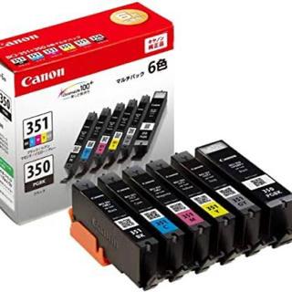 キヤノン(Canon)のCanon インク 350・351大容量 6色 25個(オフィス用品一般)