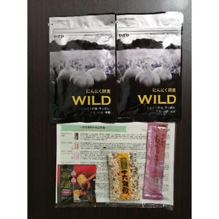 ヤズヤ(やずや)のやずや にんにく卵黄WILD 2袋 おまけ付き(その他)