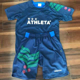ATHLETA - サッカー ATHLETA  上下セット 160cm