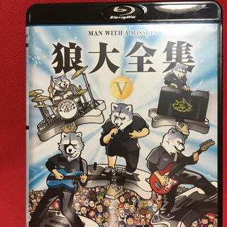 MAN WITH A MISSION - 狼大全集 V MAN WITH A MISSION