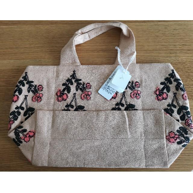 mina perhonen(ミナペルホネン)のmina perhonen パニーニバッグ レディースのバッグ(トートバッグ)の商品写真