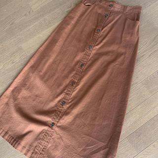 イエナスローブ(IENA SLOBE)のSLOBE IENA フロントボタン Aラインスカート(ロングスカート)