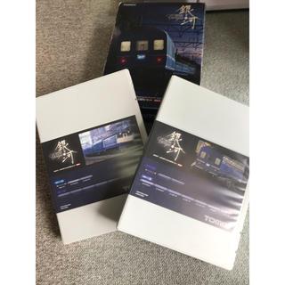 トミー(TOMMY)の☆TOMIX 92957 JR24系「さよなら銀河」セット 箱と中身違い(鉄道模型)