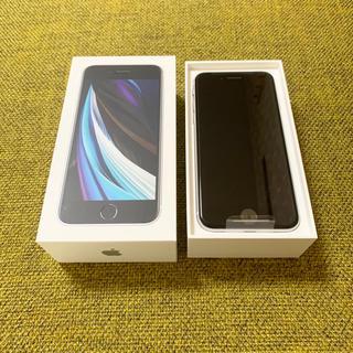 iPhone - 新品 iPhone SE 2 本体 ホワイト 64GB