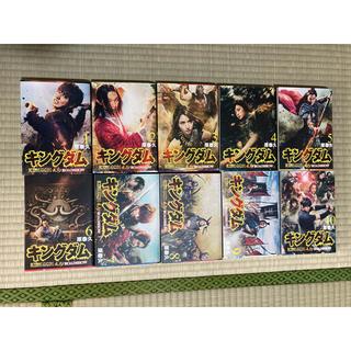 キングダム 1〜57巻