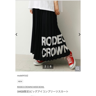 RODEO CROWNS WIDE BOWL - RODEO CROWNS ビッグアイコンプリーツスカート