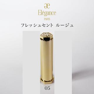 Elégance. - 【未使用品】エレガンス フレッシュセント ルージュ  3本セット