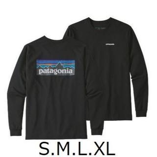 パタゴニア(patagonia)のパタゴニアT 長袖 ロンT 黒 ベストセラー patagonia アウトドア(Tシャツ/カットソー(七分/長袖))