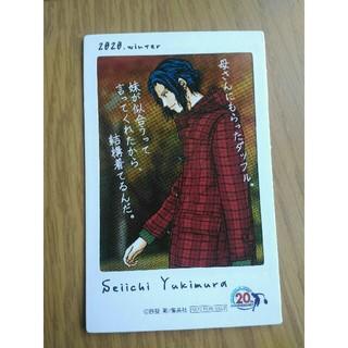 幸村精市 チェキ テニスの王子様(カード)