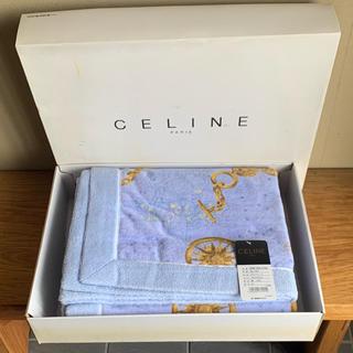 セリーヌ(celine)の今だけ大掃除のため値下げ中 セリーヌ CELINE タオルケット 珍しい 柄(タオルケット)