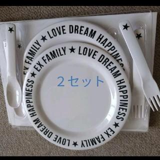 三代目 J Soul Brothers - EXファミリー ファンクラブ継続特典 お皿 スプーン フォーク