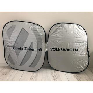 Volkswagen - Volkswagen サンシェード 日除け