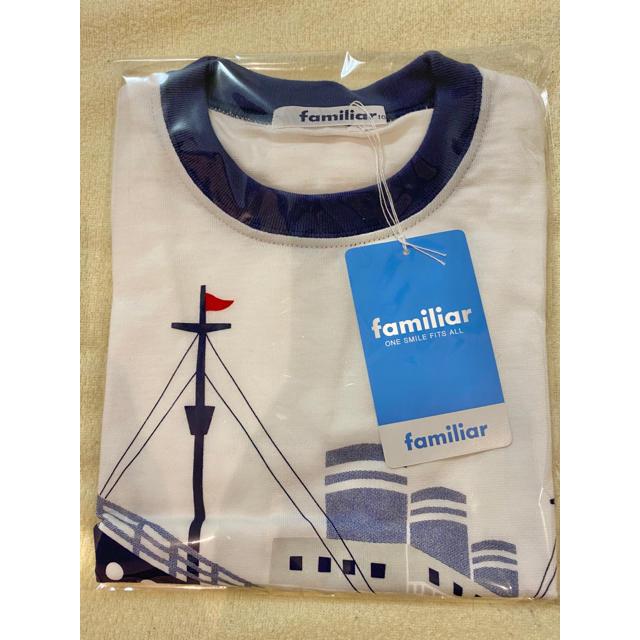 familiar(ファミリア)のファミリア 半袖Tシャツ キッズ/ベビー/マタニティのキッズ服男の子用(90cm~)(Tシャツ/カットソー)の商品写真
