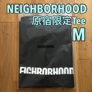 NEIGHBORHOOD - NEIGHBORHOOD HARAJUKU STORE限定 Tシャツ