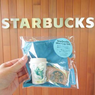 スターバックスコーヒー(Starbucks Coffee)のスターバックス ミニカップギフト アニバーサリー タンブラー ポーチ 巾着(小物入れ)
