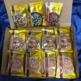 日本全国ゆかりの 具沢山 フリーズドライ スープ 11食 仙台 横浜 京都 秋田(インスタント食品)