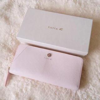 ヨンドシー(4℃)のLuria 4℃ 長財布 ピンク(財布)