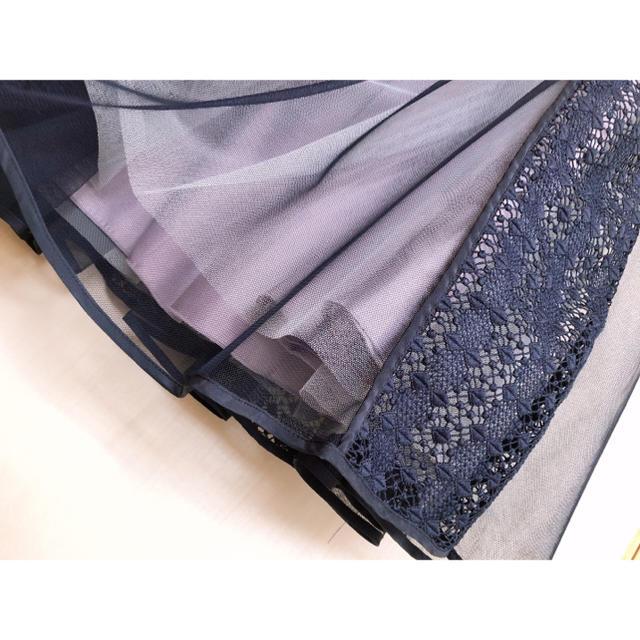 STRAWBERRY-FIELDS(ストロベリーフィールズ)のふむふむ様 専用 STRAWBERRY FIELDS  ピエスモンテスカート レディースのスカート(ひざ丈スカート)の商品写真