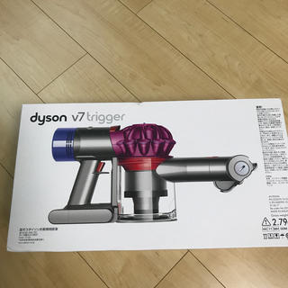 Dyson - dyson V7  HH11 新品未使用