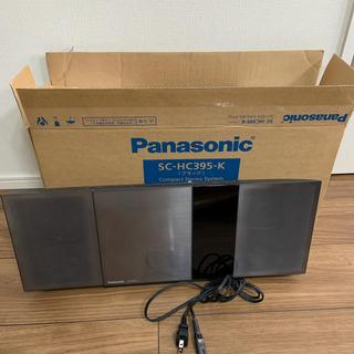 Panasonic - コンパクトステレオシステム
