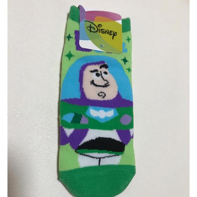 トイ・ストーリー(トイストーリー)のトイストーリー バズライトイヤー 靴下 19〜24cm くつした エンタメ/ホビーのおもちゃ/ぬいぐるみ(キャラクターグッズ)の商品写真
