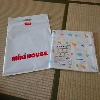 ミキハウス(mikihouse)の二重ガーゼ マルチケット(おくるみ/ブランケット)