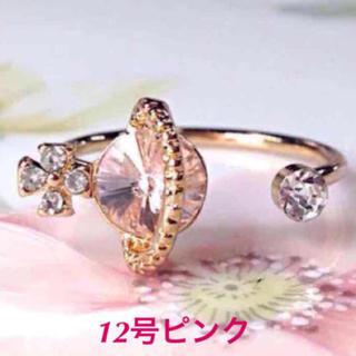 しょうちゃん専用 オーブリング 12号ピンク(リング(指輪))