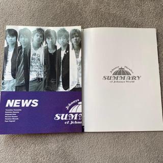 ジャニーズ(Johnny's)の2004 SUMMERY パンフ NEWS KAT-TUN (アイドルグッズ)