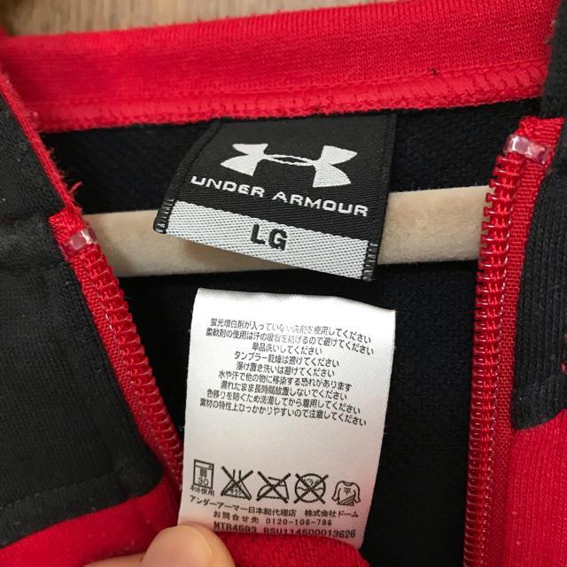 UNDER ARMOUR(アンダーアーマー)のアンダーアーマー ジップアップパーカー メンズLサイズ  メンズのトップス(パーカー)の商品写真