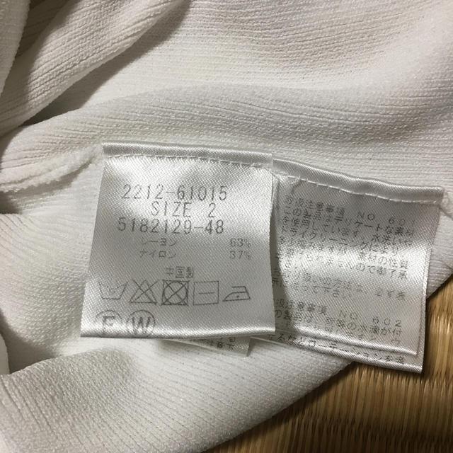 QUEENS COURT(クイーンズコート)の半袖 クイーンズコート 白 カットソー レディースのトップス(カットソー(半袖/袖なし))の商品写真