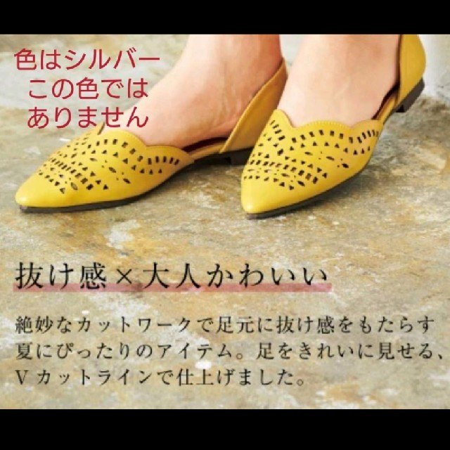 ニッセン(ニッセン)のフラットパンプス(低反発中敷)(ワイズ4E) レディースの靴/シューズ(その他)の商品写真