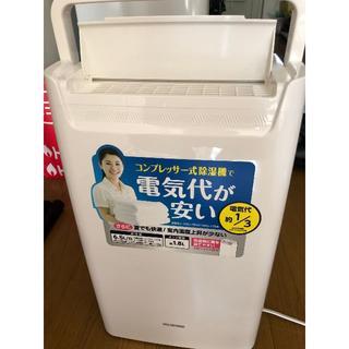 アイリスオーヤマ(アイリスオーヤマ)のアイリスオーヤマ 除湿機 DCE-6515 コンパクト コンプレッサー(衣類乾燥機)