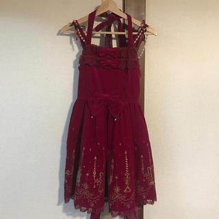 Angelic Pretty - Radiant Candle ジャンパースカート