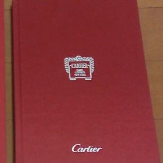 カルティエ(Cartier)のカルティエ☆商品カタログ(ジュエリーコレクション2011)(ファッション)