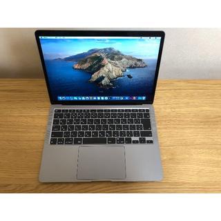 Apple - MacBook Air2020 13.3inch i5 512SSD 8G