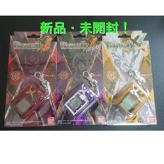 バンダイ(BANDAI)のデジタルモンスターX 3個セット(携帯用ゲーム機本体)