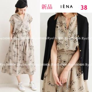 IENA - 新品⭐️イエナ/ストライプフラワースキッパーシャツワンピース/38/ベージュ