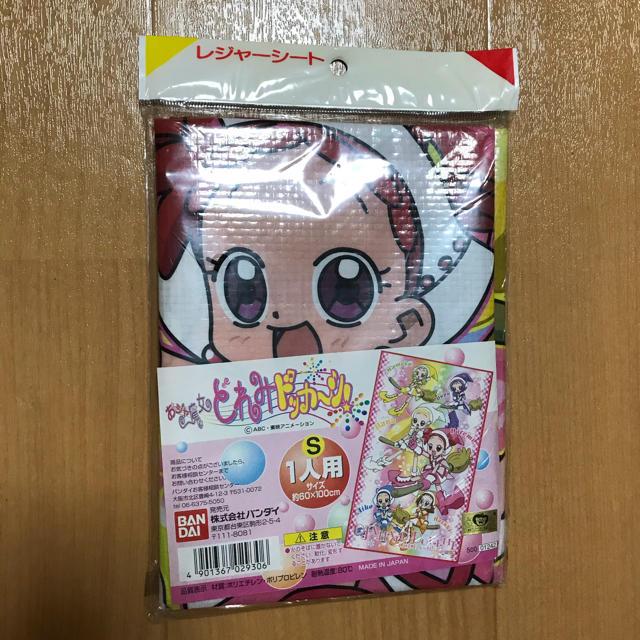 BANDAI(バンダイ)のおジャ魔女どれみ レジャーシート エンタメ/ホビーのおもちゃ/ぬいぐるみ(キャラクターグッズ)の商品写真