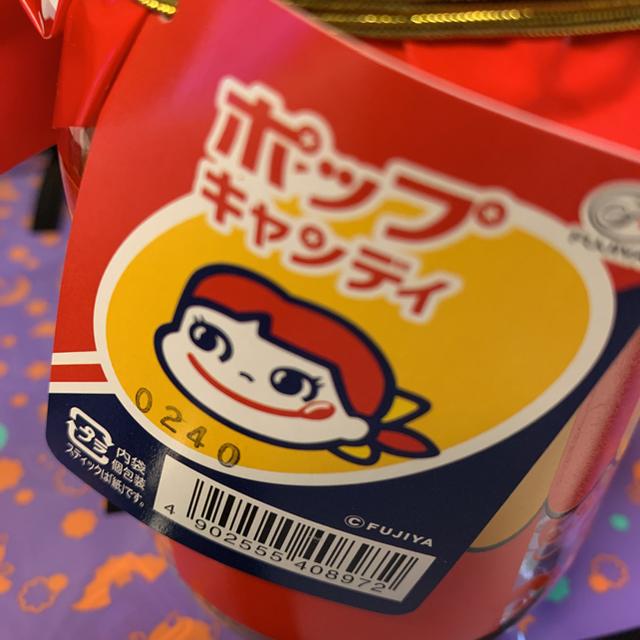 専用になります❣️ ペコちゃん 復刻版瓶入りポップキャンディ エンタメ/ホビーのおもちゃ/ぬいぐるみ(キャラクターグッズ)の商品写真