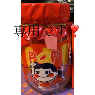 ペコちゃん 復刻版瓶入りポップキャンディ & 復刻版缶入りフランスキャラメル