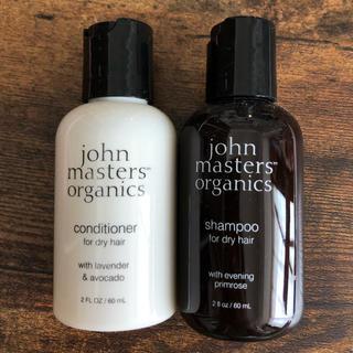 ジョンマスターオーガニック(John Masters Organics)のジョンマスターオーガニック シャンプー+コンディショナー(シャンプー/コンディショナーセット)