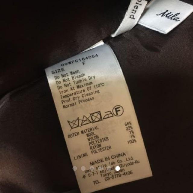 Mila Owen(ミラオーウェン)の試着のみ [ミラオーウェン] バックボリューム袖折り返しコート レディースのジャケット/アウター(ノーカラージャケット)の商品写真