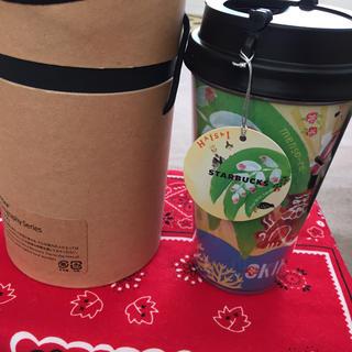 スターバックスコーヒー(Starbucks Coffee)のStarbucks タンブラー沖縄(タンブラー)